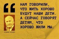 (20) Услышано в Одессе (8-мартовское) - Лева, слушай... - Дмитрий Чекалкин