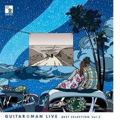 Amazon.co.jp: Guitar☆Man : Guitar☆Man LIVE BEST SELECTION Vol.3 - ミュージック Filling Station, David Hockney, Made Goods, July 4th, Art Inspo, Cool Art, Tropical, April 20, Caricatures