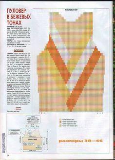 http://knits4kids.com/ru/collection-ru/library-ru/album-view?aid=14448