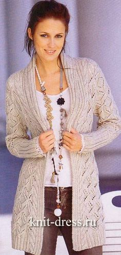 knitted cardigan sweater jacket