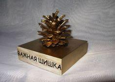 подарок начальнику на 60 летие от коллектива: 15 тыс изображений найдено в Яндекс.Картинках