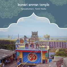 Situated at the confluence of the Bay of Bengal, Indian Ocean and the Arabian Sea, the Kumari Amman Temple in Kanyakumari, Tamil Nadu is dedicated to Devi Kanya Kumari - the virgin goddess and an aspect of Parvathy. She is known by several other names, including Kanya Devi, Devi Kumari, and Kumari Amman. This temple is believed to be the first Durga Temple created by Lord Parasurama, an incarnation of Lord Vishnu and is also one among the many Shakthi Peethas in the world.#purepractices