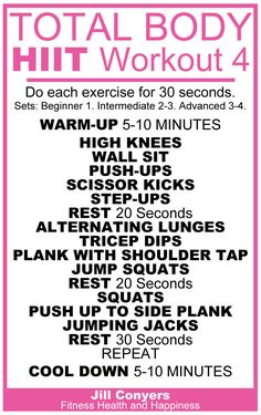 Total Body HIIT Workout 4 | Jillconyers.com