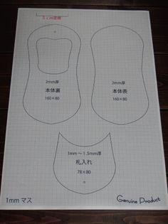 コインケース - KATAGAMIYA レザークラフト型紙  ハンドメイド