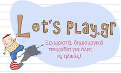letsplay.gr - Ξεχωριστά, δημιουργικά παιχνίδια