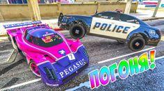 Полиция преследует гонщика Мультик для детей Игры для мальчиков про маши...