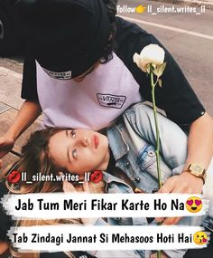 Love sayri - silent writes ll 😍😍😘😘❤❤❤❤ Forever Love Quotes, First Love Quotes, Love Smile Quotes, Love Quotes Poetry, Couples Quotes Love, Love Picture Quotes, Beautiful Love Quotes, Love Quotes With Images, Cute Couple Quotes
