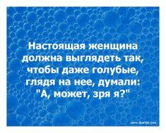 Ржу нимогу :) / АйДаПрикол :)
