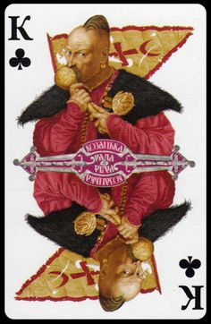 "Vladislav Erko_Cossack commander with a rod  _Card deck ""Cossack Council""_ (Колода карт ""Козацька Рада"")_2014"