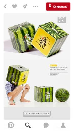 could be a marshmello head copy Dessert Packaging, Food Packaging Design, Beauty Packaging, Brand Packaging, Box Packaging, Marshmello Head, Fruit Box, Fruit Fruit, Square Watermelon