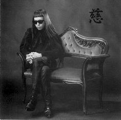 "Keiji Haino from the ""慈 "" album cover, 1992"