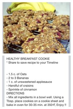 Healthy Breakfast Cookies. I think I will add some flax