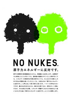 NO NUKES. by akaoni design