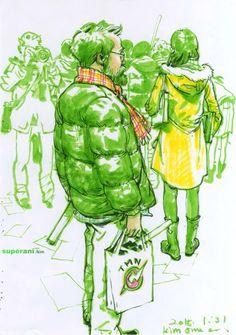 Sai brush pen on paper #kimjunggi #illustration #instaart #drawing #sketch
