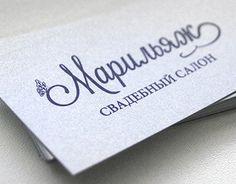 "Check out new work on my @Behance portfolio: ""Логотип для свадебного салона"" http://be.net/gallery/57217985/logotip-dlja-svadebnogo-salona"