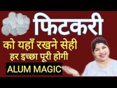 Ganpati Mantra, Fungal Infection Skin, Morning Quotes For Him, Hindu Mantras, Vastu Shastra, Burlap Crafts, Wish Come True, Flower Wallpaper, Astrology