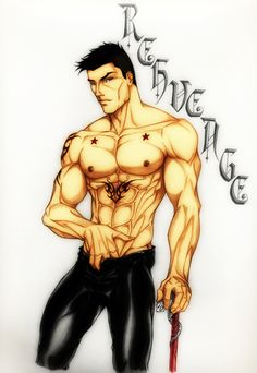 Rhevenge (Original art by Anyae of deviant art, color by stacemyster of deviant art)