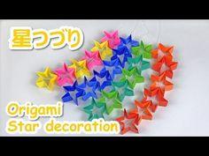 折り紙で七夕飾り 星つづりの作り方音声字幕解説付☆Origami Star decoration tutorial - YouTube