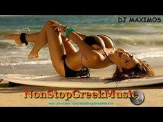 GREEK MIX 2014 by DJ MAXIMOS Vol.5 / NonStopGreekMusic - YouTube