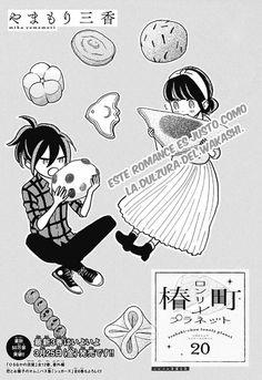 Tsubaki-chou Lonely Planet Vol.4 Ch.20 página 2 - Leer Manga en Español gratis en NineManga.com