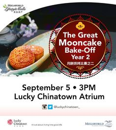 Bakers can take home great prizes at Lucky Chinatown's The Great Mooncake Bake-Off Year  2 - http://outoftownblog.com/bakers-can-take-home-great-prizes-at-lucky-chinatowns-the-great-mooncake-bake-off-year-2/