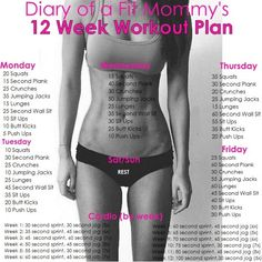For people who want to get fit, gain muscle and lose weight here we offer you a challenge workout plan for women and men. You have no need t...