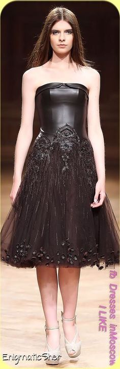 Leather & tulle strapless dress