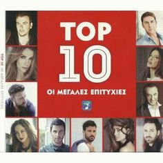 http://www.music-bazaar.com/greek-music/album/883194/TOP-10-CD1/?spartn=NP233613S864W77EC1&mbspb=108 Collection - TOP 10 (CD1) (2015) [Modern Laika, Pop] #Collection #ModernLaika, #Pop