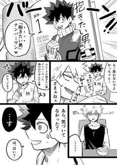 Diabolik, Syaoran, Boku No Hero Academia, Cute Pictures, Daddy, Anime, Manga, Fictional Characters, Manga Anime