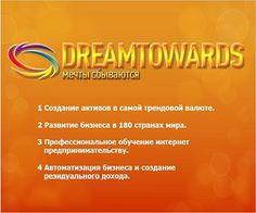 Электронная книга русские интернет-казино стабильный заработок на рулетке демо версии игр в казино