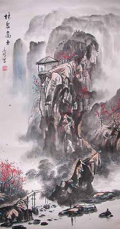 He Yong Zhen. Love, love, love old Chinese art. Chinese Landscape Painting, Landscape Drawings, Japanese Painting, Japanese Art, Landscape Paintings, Chinese Artwork, Beautiful Fantasy Art, Mountain Paintings, China Art
