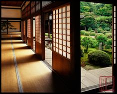 Zuishin-In #kyoto #Japan Much like my Grandma's house tatami mat floors and soji screen walls