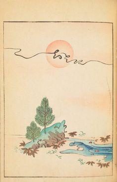 magazine-japon-design-graphisme-27