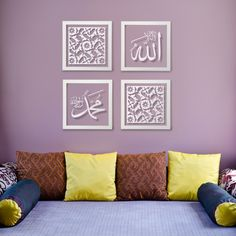 Shahada Set + Iznik by Sakina Design - Inspired by Islamic art and architecture Islamic Wall Decor, Islamic Art Calligraphy, Home And Deco, My Room, Decoration, Home And Living, Allah, Room Decor, Interior Design