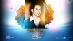 أجمل الناس - أداء #خالد_قايد ( موسيقى )   Ajmal Alnnas - Music