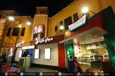 Good Night.... Sweet Dreams.... Please Visit us Again  .. #AlshaabVillage #Sharjah #UAE #Shopping