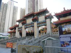 Man Mo shrine in Hong Kong