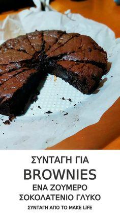 Συνταγή για brownies. Ένα ζουμερό σοκολατένιο γλυκό Group Meals, Greek Recipes, Bon Appetit, Brownies, Food Porn, Good Food, Desserts, How To Make, Mom
