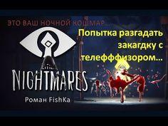 Little Nightmares. [#5] Попытка разгадать загадку с телевизором.