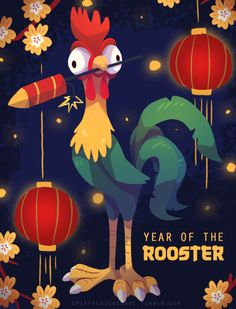 Couldn't resist, it's Heihei's year!