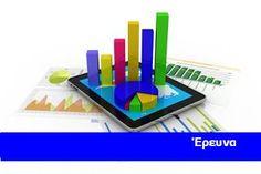 ΤΟ ΒΗΜΑ ΤΗΣ ΓΥΝΑΙΚΑΣ: Πρωτιά της Κύπρου στα παχύσαρκα παιδιά What Is Marketing, Direct Marketing, Marketing Plan, Sales And Marketing, Internet Marketing, Online Marketing, Social Media Marketing, Digital Marketing, Market Research