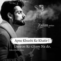 dont hurt others try to make them happy shahi Love Quotes In Hindi, Qoutes About Love, True Love Quotes, Strong Quotes, Urdu Quotes, Crazy Quotes, Islamic Quotes, Positive Quotes, Quotations