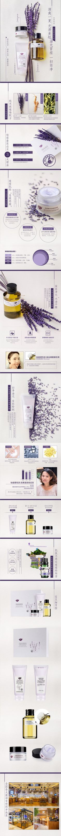 Packaging / cosmetics: