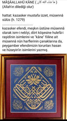 Persian Calligraphy, Calligraphy Art, Muhammad, Masters, Calligraphy