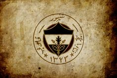 Fenerbahce SK Traditional Logo, with Ottoman-Turkish writings