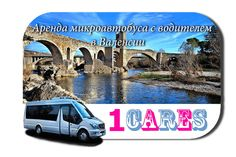Rent a van with driver in Valencia Benz Sprinter, Mercedes Sprinter, Mercedes Benz, Bilbao, Malaga, Valladolid, Volkswagen, Minibus, Big Van
