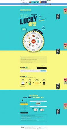 Typo Design, Event Banner, Page Design, Layout Design, Promotional Design, Event Page, Wordpress Theme Design, Web Design Services, Banner Design
