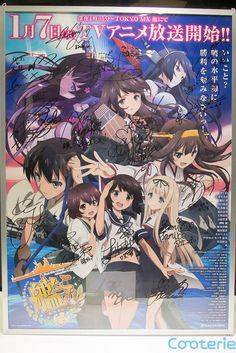Kantai Collection Autographed Poster