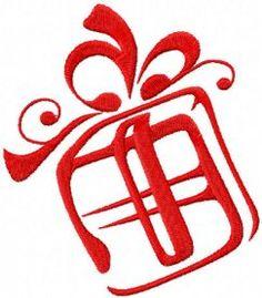 Xmas gift box free embroidery design. Machine embroidery design. www.embroideres.com
