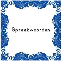 Juf Shanna: Werkbladen met spreekwoorden in thema's boerderij, huiskamer, schoolbus en van alles wat Primary School, Pre School, Montessori, Dutch Language, Classroom Organisation, Classroom Language, Spelling, Literacy, Crafts For Kids
